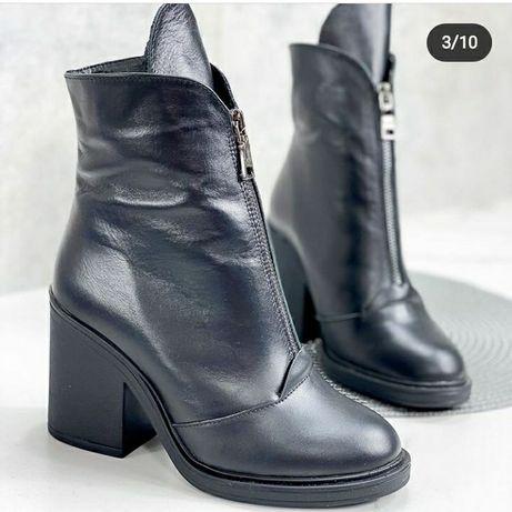 Зимние коженные ботинки