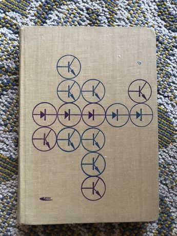 Książka Diody i Tranzystory