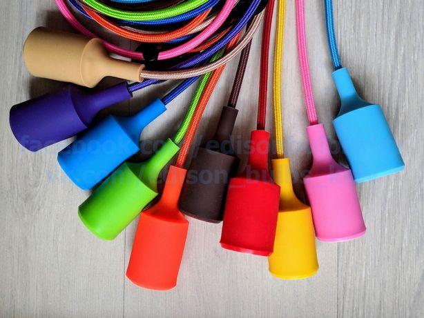 Патроны силиконовые цветные Разноцветные патроны декоративные Эдисона