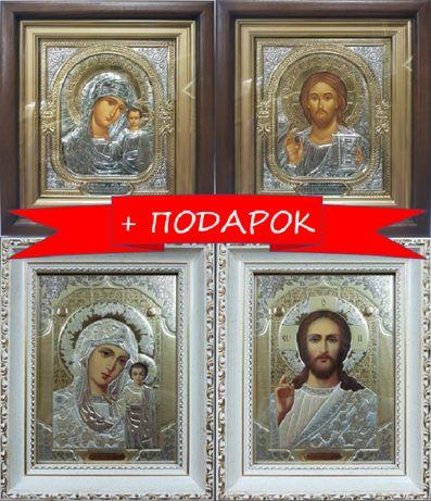 ІКОНИ.Вінчальні Ікони, ПАРНІ ІКОНИ, Свадебные иконы.Ікони для вінчання