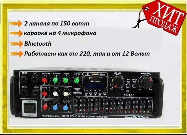 Усилитель звука. ⟹ Мощность 2 х 150w. SD. AUX. FM. Караоке. Bluetooth