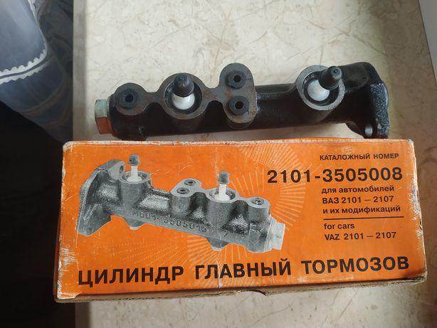 Главный тормозной цилиндр ВАЗ 2101-2107