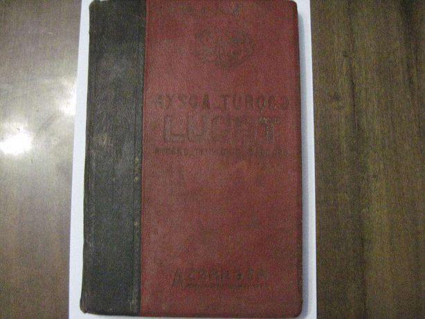 Экслюзив русско-тюркский словарь 1929 г том 2