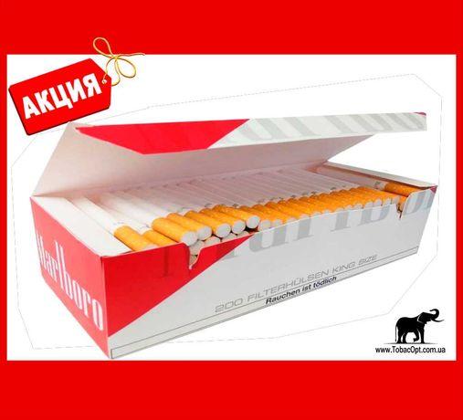 Гильзы сигаретные Мальборо | Набивачки / Гильзы | От ТАБАК ОПТ!