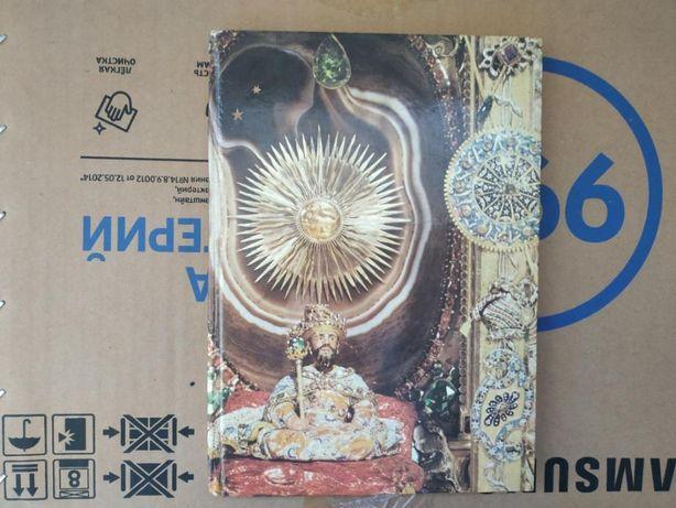 Подарочная книга гдр музей Грюнес Гевельбе 1981 г