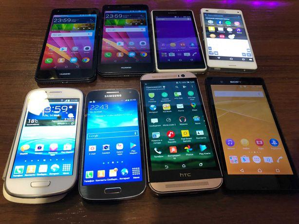 Телефоны HTC, Sony, Samsung, Huawei недорого!