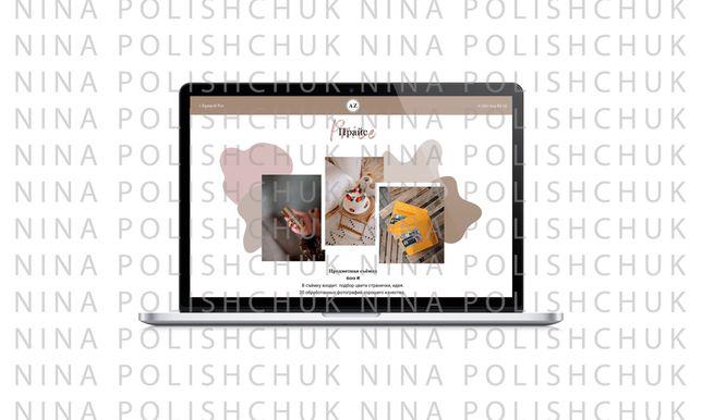 Создание сайта, интернет-магазина, лендинга, сайта-визитки и тд.