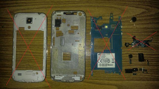 Samsung Galaxy S4 mini (GT-i9195) разборка