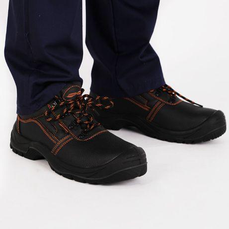 Sapato de proteção (pele)