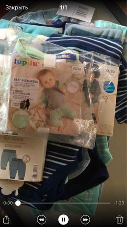Сток одежда детская лоты минилоты Lupilu, Disney, Gap, Next, Name it
