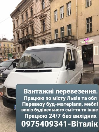 Вантажні перевезення/грузове таксі/Грузо перевозки/Бус вантажний 24/7