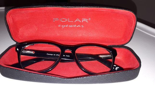 Okulary korekcyjne oprawki dziecięce