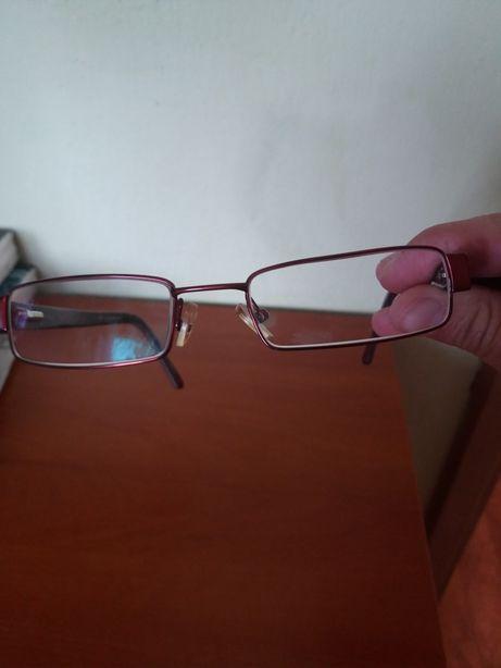 Okulary Smart z antyrefleksem