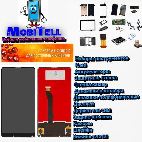 Дисплей модуль Xiaomi Redmi note 2,3,4,4x,4a,5,5a,6,6a,7,7a,8,8a, АКБ
