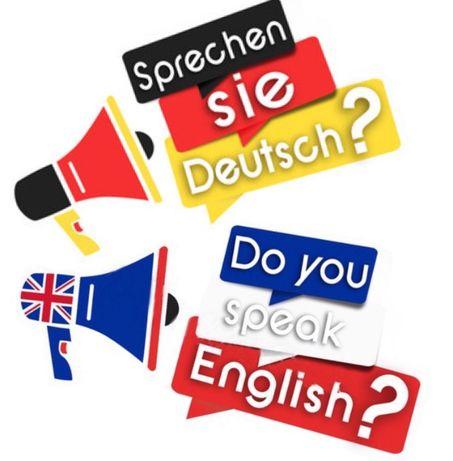 Решение д/з, контрольных работ, тестов, по немецкому/английскому