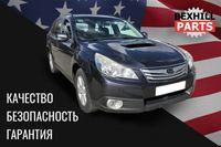 Разборка автомобиля Subaru Legacy 2009-2015 запчасти ШРОТ