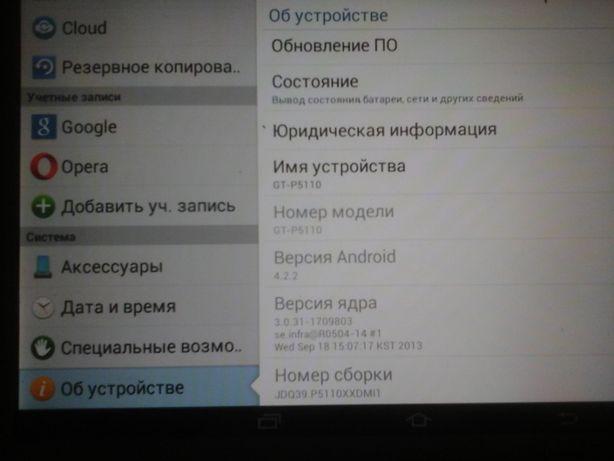 Продам планшет Samsung GT-P5110 10.1