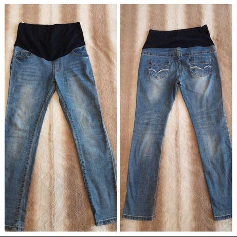 Джинсы брюки штаны для беременных синие бордо размер XS/S