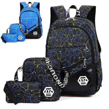 Школьный рюкзак Набор 3 предмета (Разные цвета)