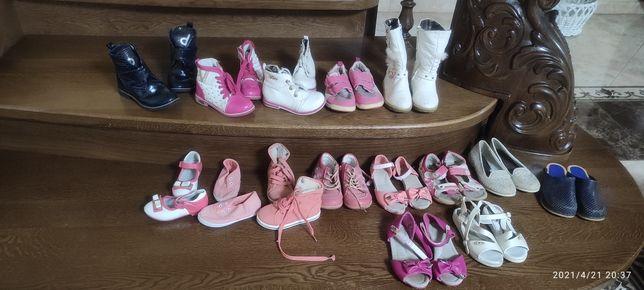 Обувь,взуття для дівчинки