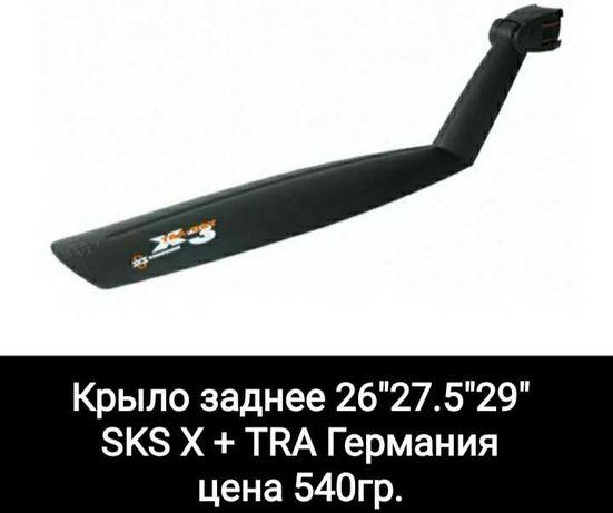 Велокрылья - щитки SKS Author на 26 27.5 29 шоссейные велосипеды