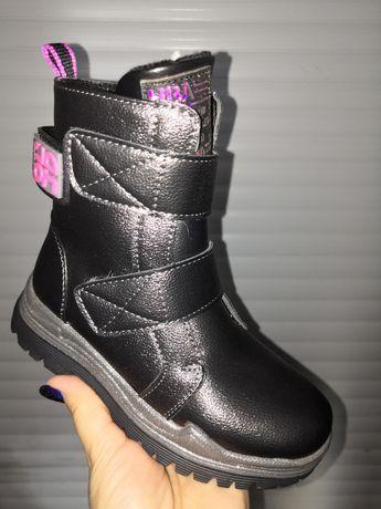 Зимние ботинки для девочек 28 размера