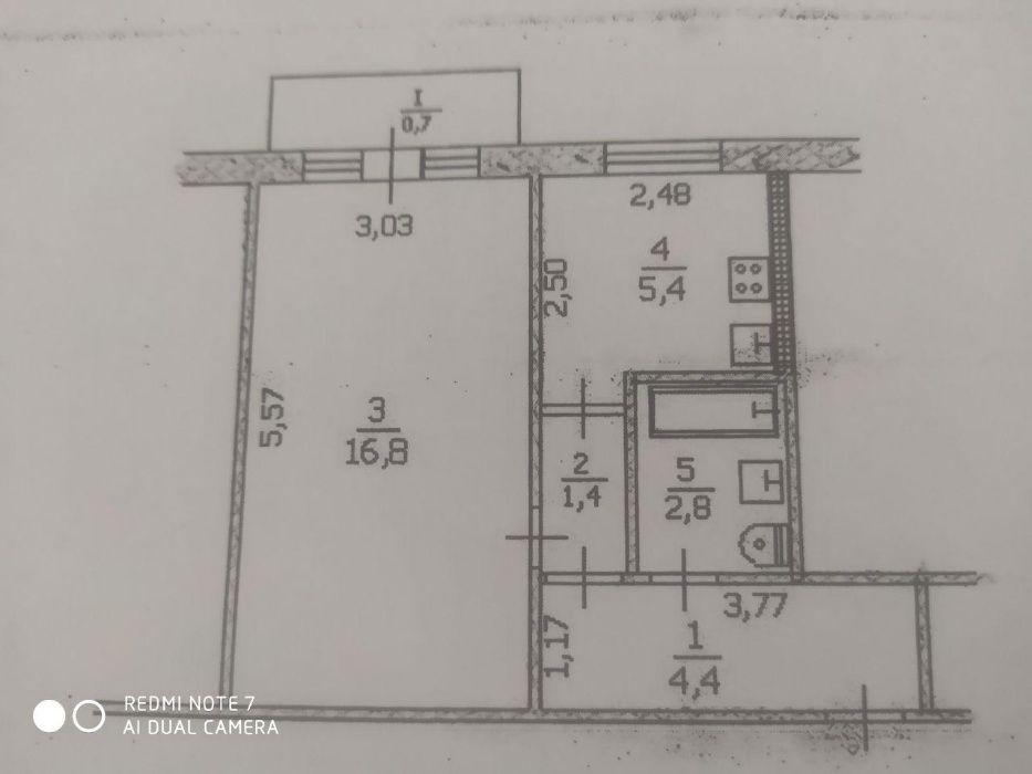 Продам 1-комнатную квартиру, г. Терновка, ул. Маркова, 20 Тернівка - зображення 1