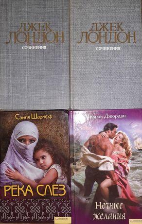 Книга,роман, ДЖЕК ЛОНДОН. Ночные желания