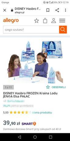 Frozen Gra zamek