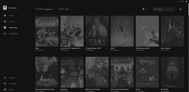 аккаунт Epic Games