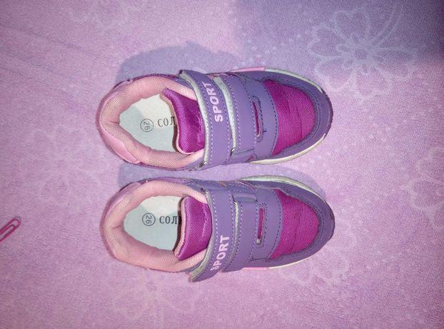 Кроссовки для девочки,кожаная стелька 15.5-16см