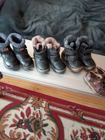 Взуття,сапожки,черевики