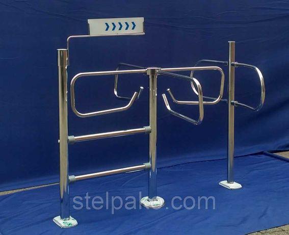 """Турникет система """"Вертушка"""", 1.4 м., лопасти - 55 см., новый 1279"""
