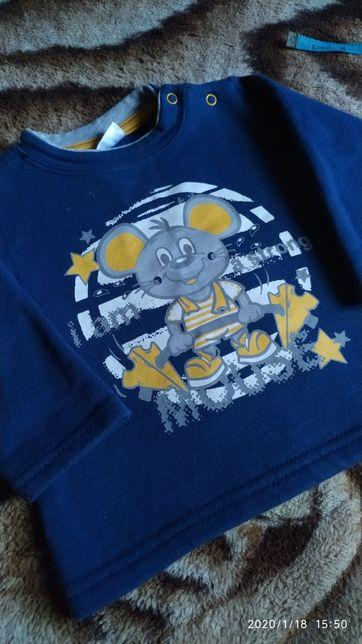 Кофта свитер на флисе мальчику