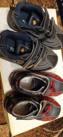 Детская обувь 2 пары