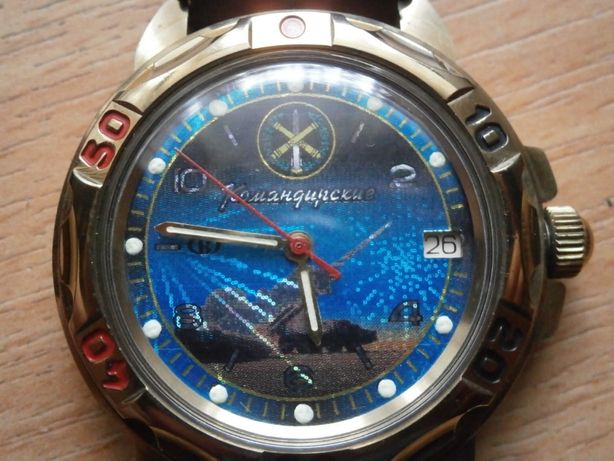 zegarek komandirski ZSRR