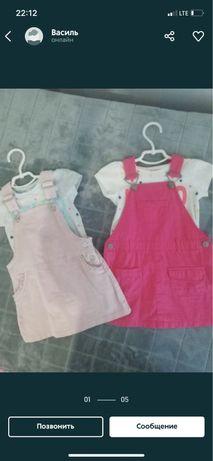 Платтячка для маленьких принцес