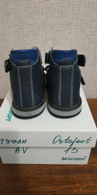 Ortofoot антиварусная ортопедическая обувь