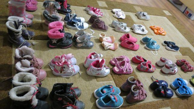 Buty buciki dla dziewczynki