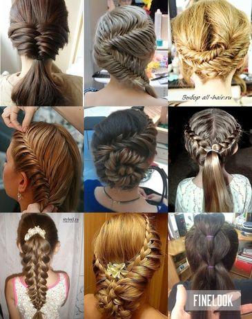 Плетение кос, прически, канекалон