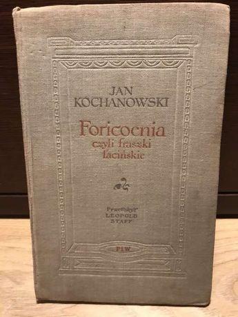 Foricoenia czyli fraszki łacińskie. Jan Kochanowski.