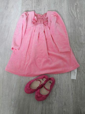 Бархатное нарядное платье с туфельками 98р.