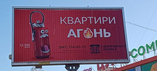 Реклама на бордах и ситилайтах