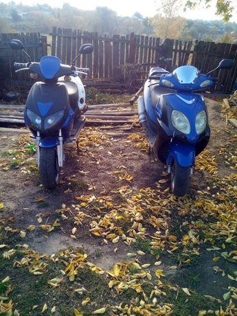 Продам или обменяю  два скутера..
