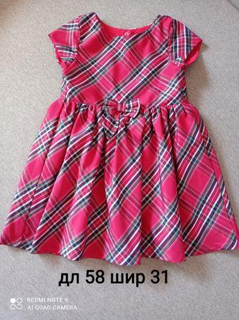 Платья на девочку 4-5 лет