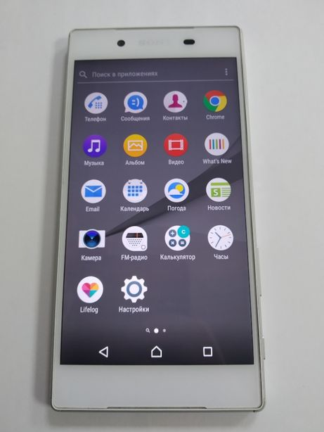 Смартфон Sony Xperia Z5 Dual E6633