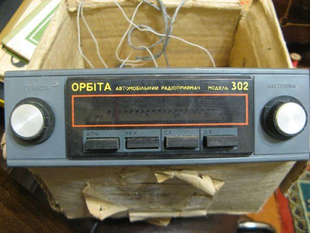 Автомобильный радиоприемник Орбита-302
