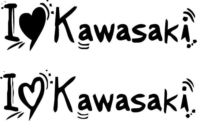 NN36 Naklejka i love kawasaki