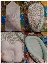 Кокон, ортопедическая подушка, плед для выписки