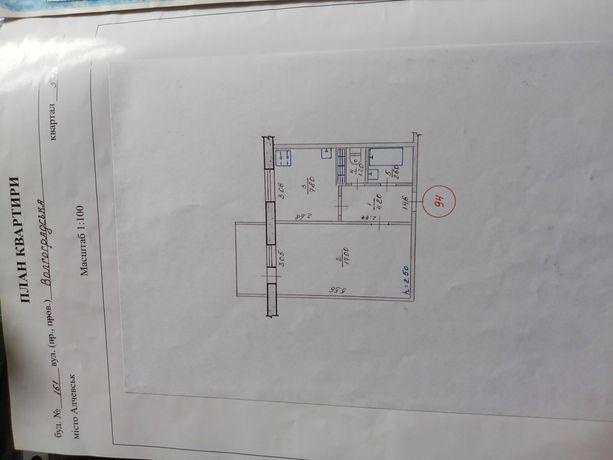 Продам квартиру в  районе столицы
